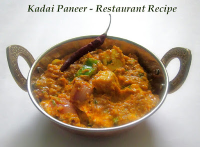 Kadai Paneer - Restaurant Recipe With Step By Step Pictures