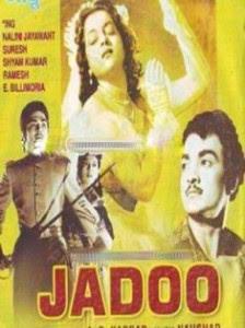Jadoo (1951) - Hindi Movie