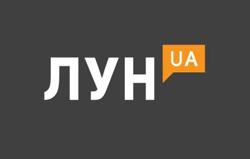 Нерухомість ЛУН.ua