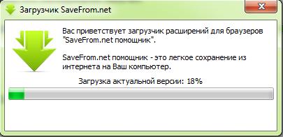 Загрузка программы