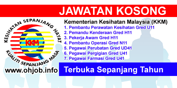 Jawatan Kosong Kementerian Kesihatan Malaysia Kkm Terbuka Sepanjang Tahun Jawatan Kosong Kerajaan Swasta Terkini Malaysia 2020 2021