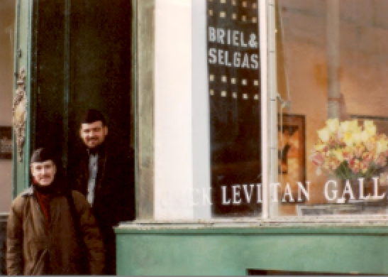 Briel & Selgas / SoHo, NY / 1992