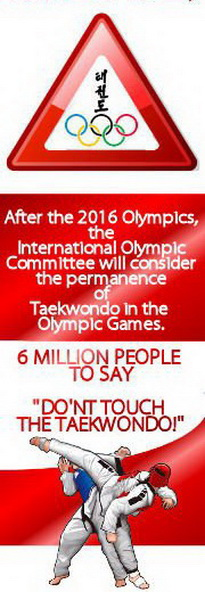 facebook σελίδα για την παραμονή του taekwondo στους Ολυμπιακούς αγώνες