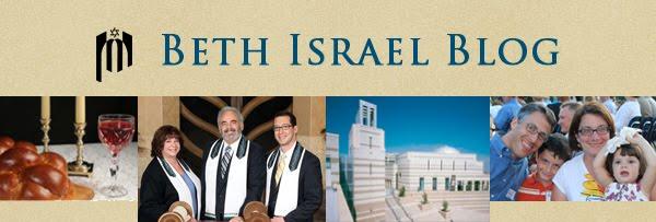 Beth Israel Blog