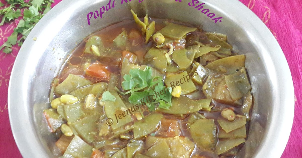 Jeenas Kitchen Recipes: Papdi Ringna Nu Shaak
