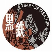 黒鉄部品交換会1stフォトギャラリー