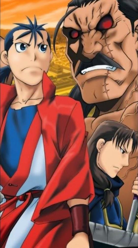 獣神演武 - HERO TALES -  ,    Hero Tales  ,    Jyuushin Enbu: Hero Tales  ,    Juushin Enbu  ,    Juushin Enbu Hero Tales  ,    Jushin Enbu  ,    التحدي الكبير