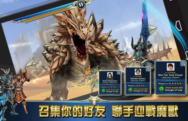 魔獸戰場 APK / APP 下載,好玩的3D動作遊戲,Monster Blade Android 版