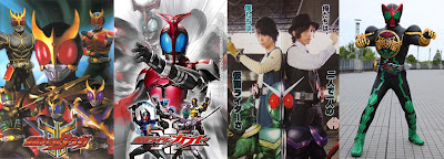 Orends  Range  4 New Kamen Rider Novels Announced