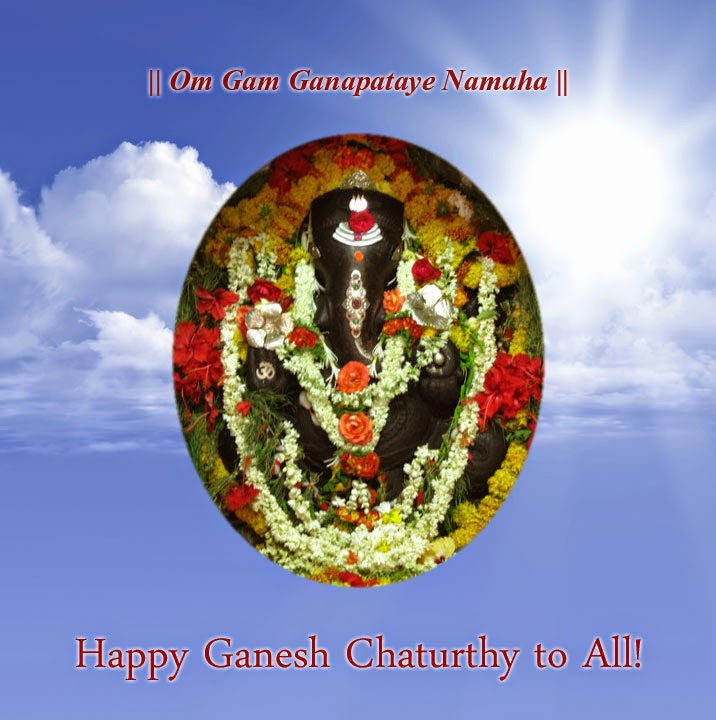 Happy Ganesh Chaturthy!