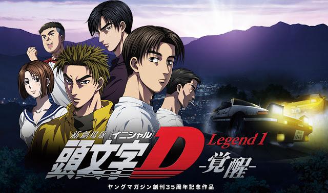 New Initial D Movie: Legend 1 – Kakusei MOVIE Subtitle Indonesia