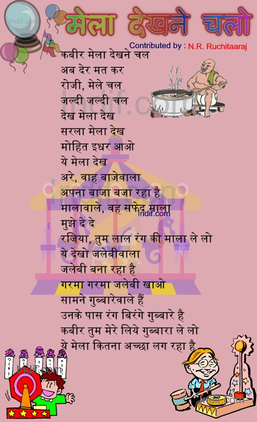 Essay about dussehra festival