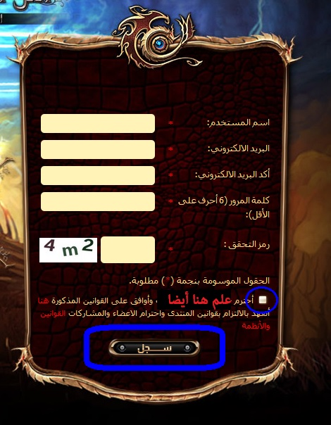 لعبة أمل الشعوب Arabic Rappelz