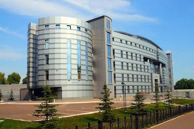 Oficinas en un edificio moderno de Rusia