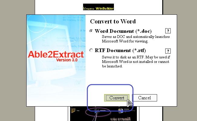 zamzar com word to pdf