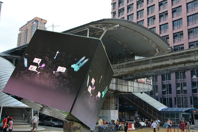 KL Metro cube