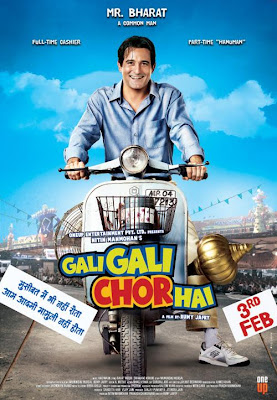 Gali Gali Chor Hai Movie Download Link