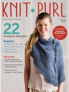 Stepping Stones Shawl by Katya Frankel. Knit.Purl Magazine SS2015, Interweave