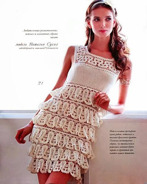 Russian Crochet Dress Pattern