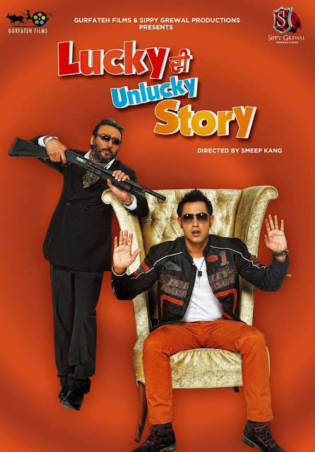 Lucky Di Unlucky Story 2013 Punjabi Full Free Movie Watch Online