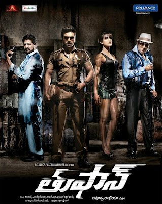 Thoofan Telugu movie mp3 songs free download Ram charan's telugu movie toofan mp3 songs