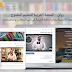 رواق | المنصة العربية للتعليم المفتوح مجاناً