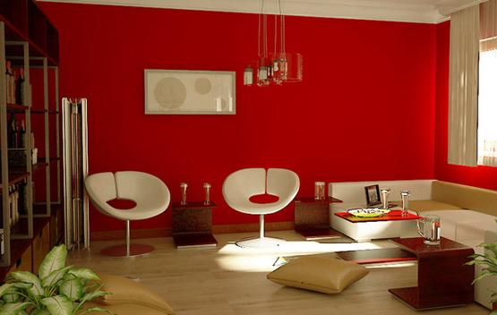 salas en color rojo salas con estilo. Black Bedroom Furniture Sets. Home Design Ideas