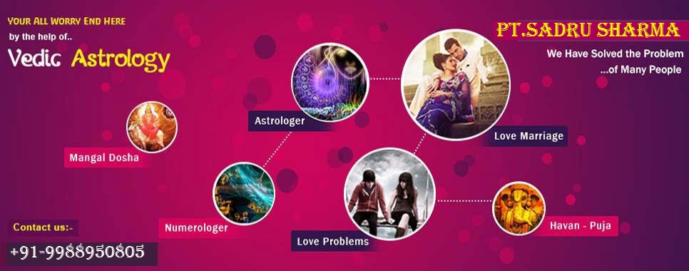 Vashikaran Specialist Astrologer | +91-9988950805 | India