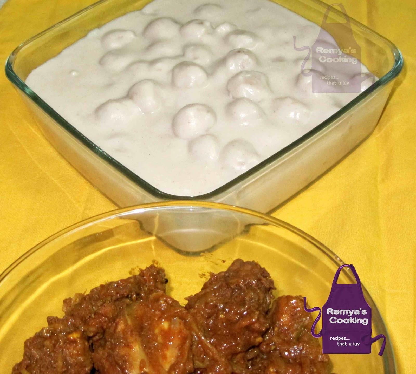 rice flour balls recipe