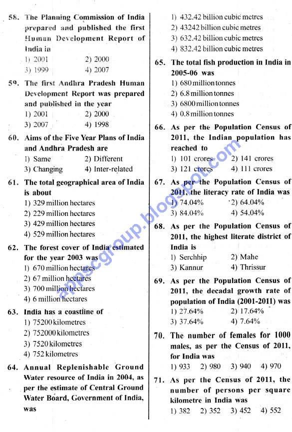 Junior Assistants in NTR University General Studies Solved Paper - held on 06.10.2012 by APPSC