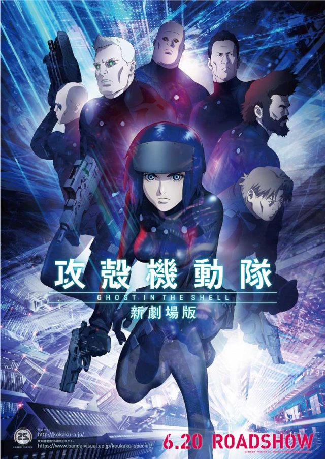 GHOST IN THE SHELL, TRAILER DI THE NEW MOVIE - SHIN GEKIJO-BAN