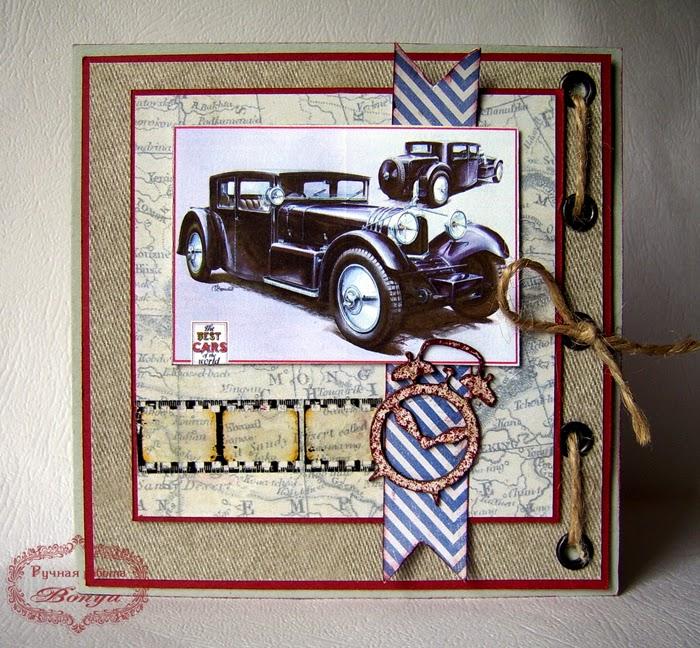 Мужская открытка с автомобилем