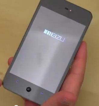 New Android Smartphone Meizu MX 4-Core Features | Price and Review