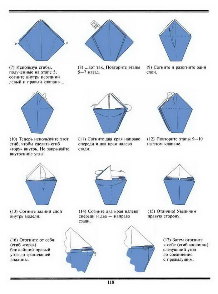 оригами матрёшка