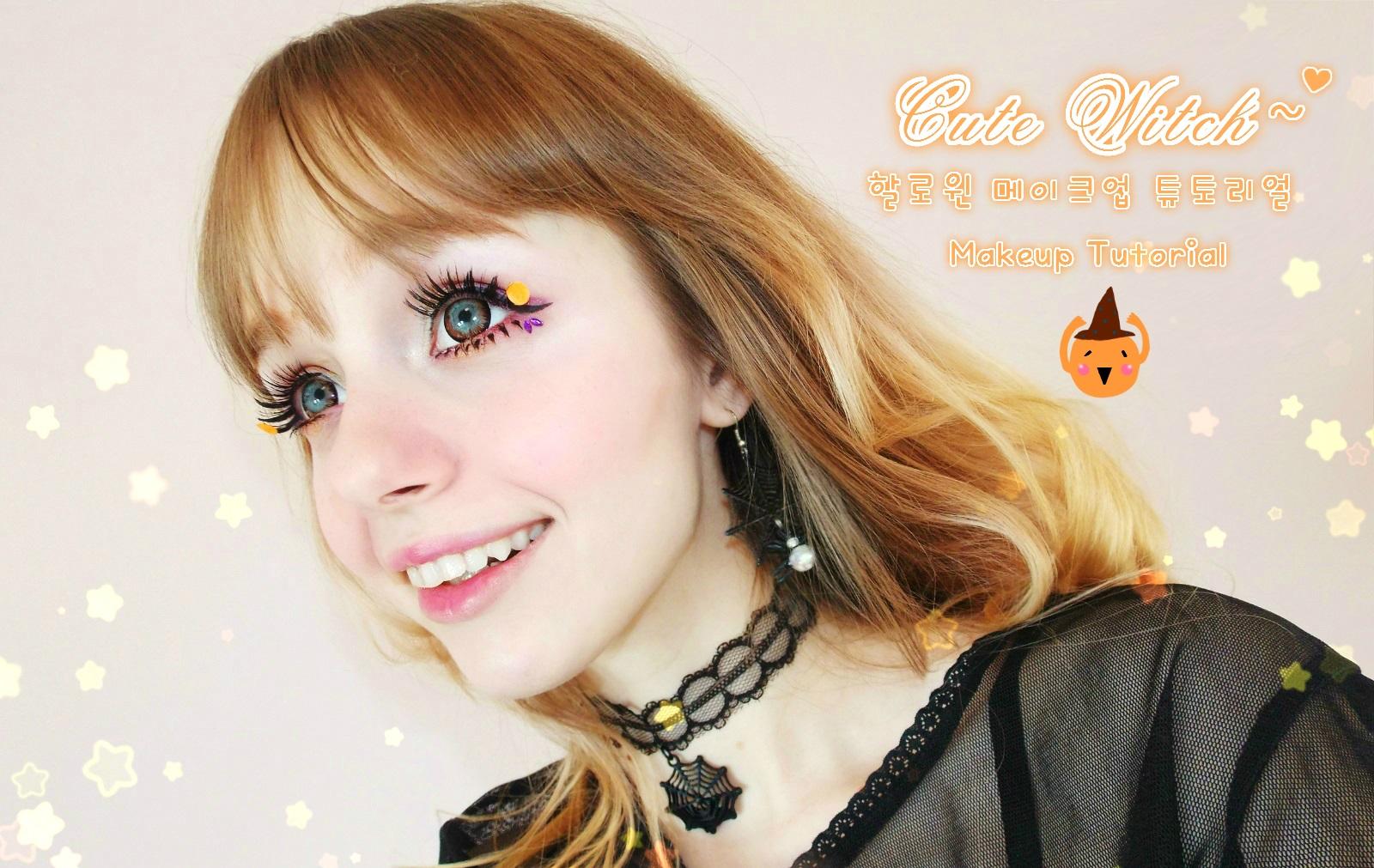 Keikeikirsten cute witch halloween makeup tutorial cute witch halloween makeup tutorial baditri Images