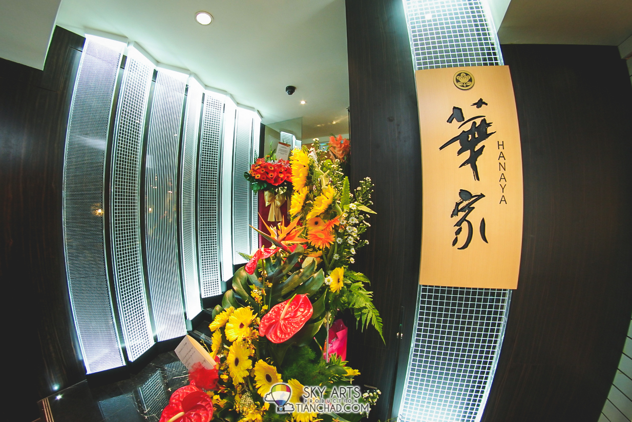 HANAYA 華家 is located at the Ground Floor of Grand Millennium Kuala Lumpur