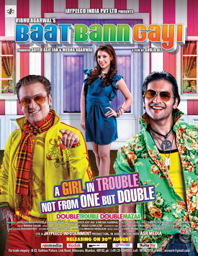 Baat Bann Gayi (2013) Movie Poster