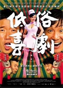 Hài Kịch Dung Tục - Vulgaria (2012) Poster