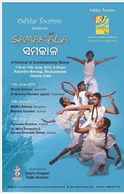 Samakala Dance Festival by Odisha Tourism - 2012