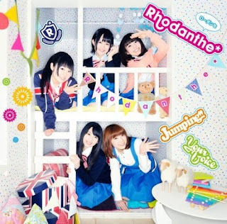 Rhodanthe* - Jumping!! / Your Voice