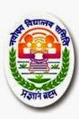 Navodaya Vidyalaya Samiti (NVS) Patna Logo