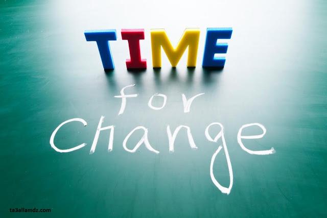 8 عادات ستغير حياتك 180 درجة