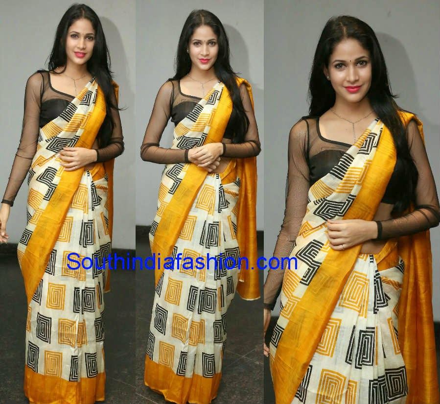 lavanya tripathi at ala ela audio release function