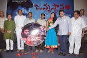 Janmasthanam Audio launch-thumbnail-7