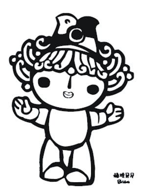 Desenho Mascote das Olimpiadas de Pequim para colorir