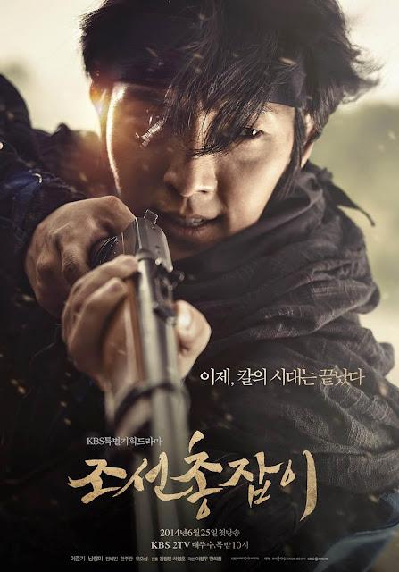 Tay Súng Joseon (lồng Tiếng) - Joseon Gunman (2014)