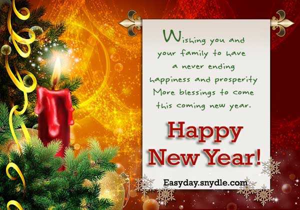 happy new year 2016 wishes jpg wishing you and your