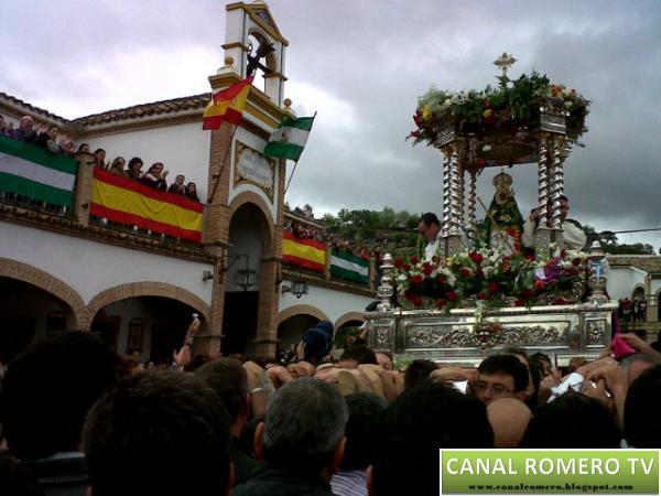 Sevillanas virgen de la cabeza romer a de la morenita andujar - Casas rurales la morenita ...