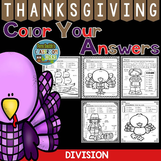 Just Published ~ Thanksgiving Fun! Mixed Division Facts - Color Your Answers Printables at TeacherspayTeachers!