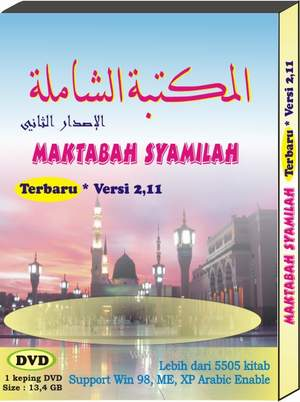 Download Software Kitab Al-Maktabah Al-Syamilah
